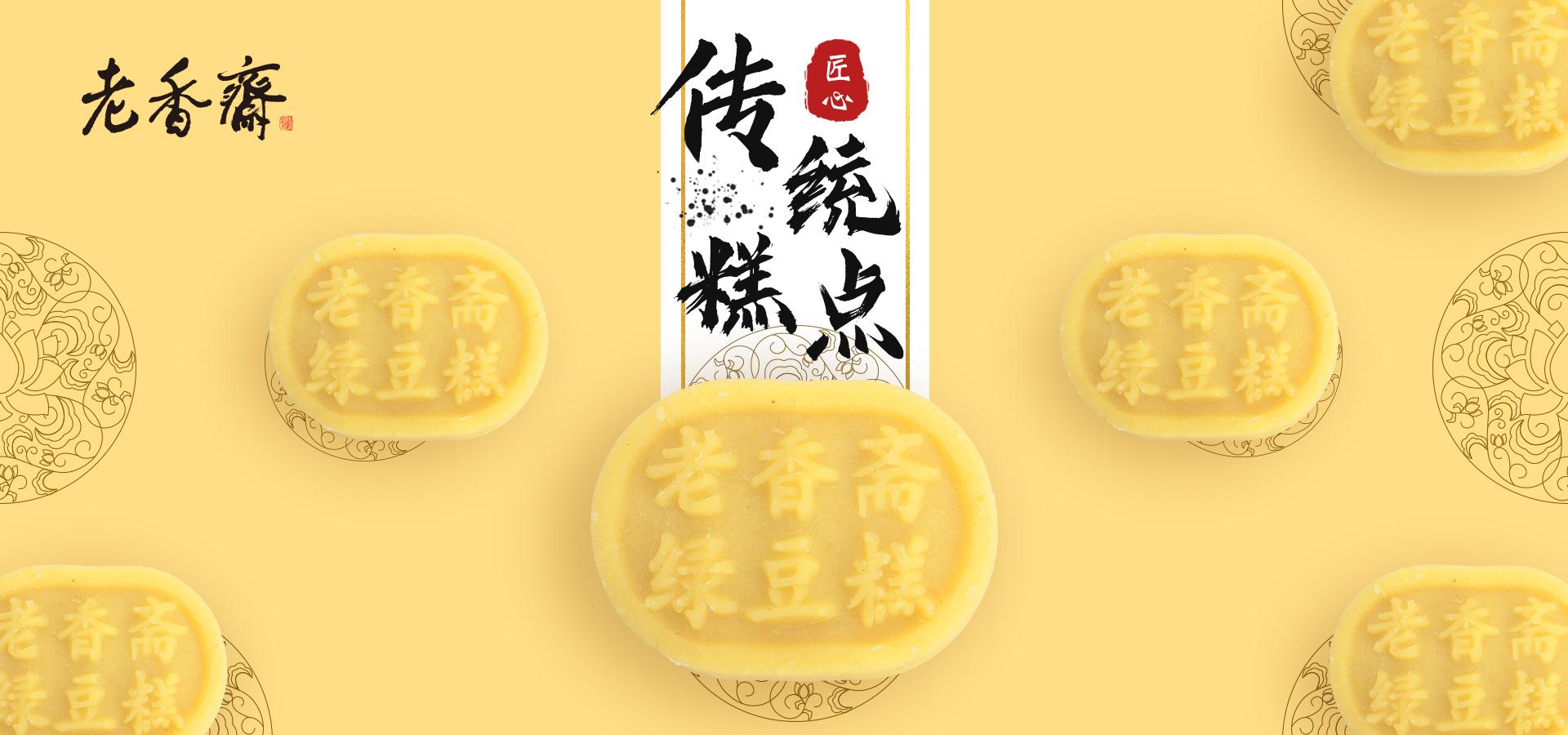 上海澳莉嘉食品有限公司