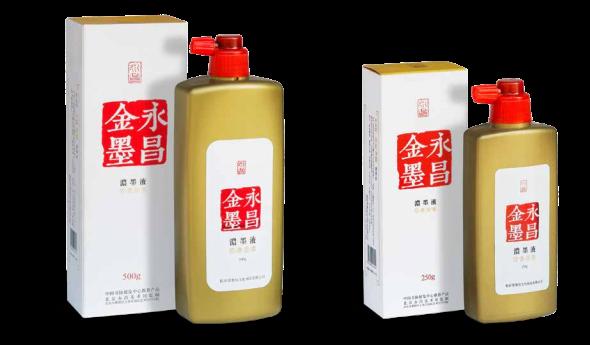 晋墨坊_书法家喜爱往墨汁里加酒,可以发生什么不一样的作用?