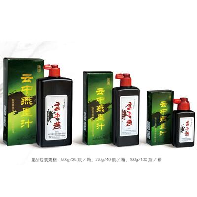 云中燕香墨升级版 100g 零售6元一瓶
