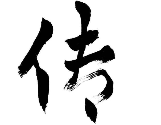 晋墨坊|我国书法的发展进程