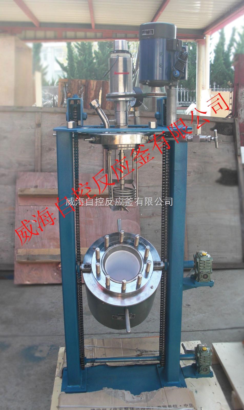 聚合反应釜机械密封