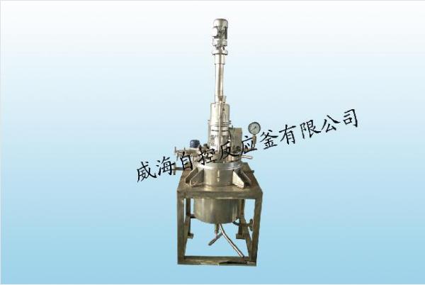 不锈钢釜盖电动升降反应釜