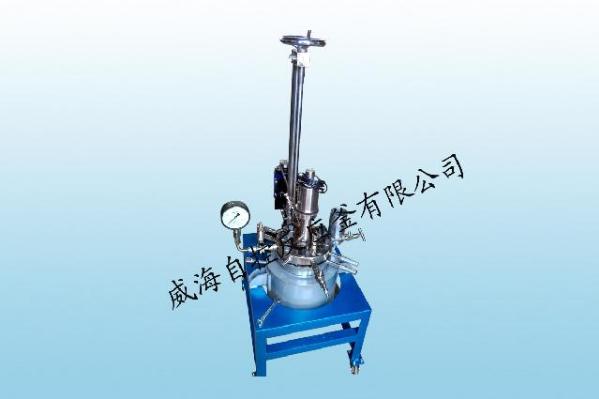 带滑轮可移动实验室反应釜