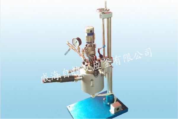 配高压pH检测装置高压釜
