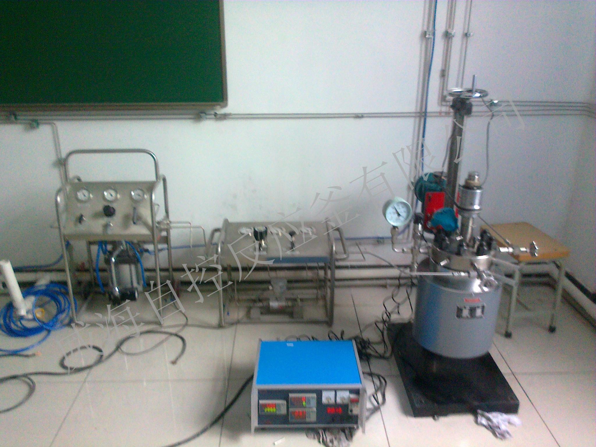 实验室加氢反应釜装置(带增压装置)
