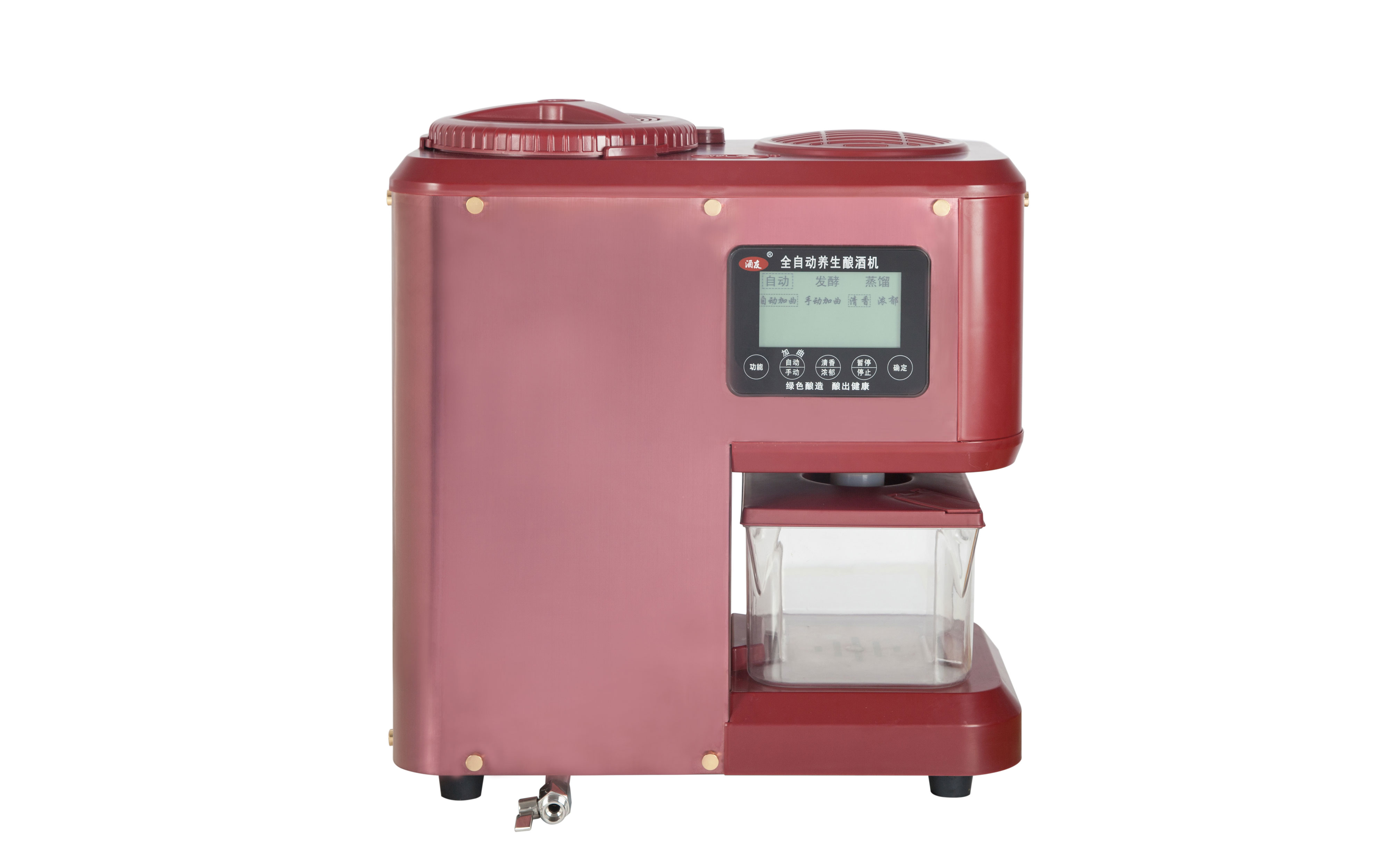 全自动养生酿酒机(红)