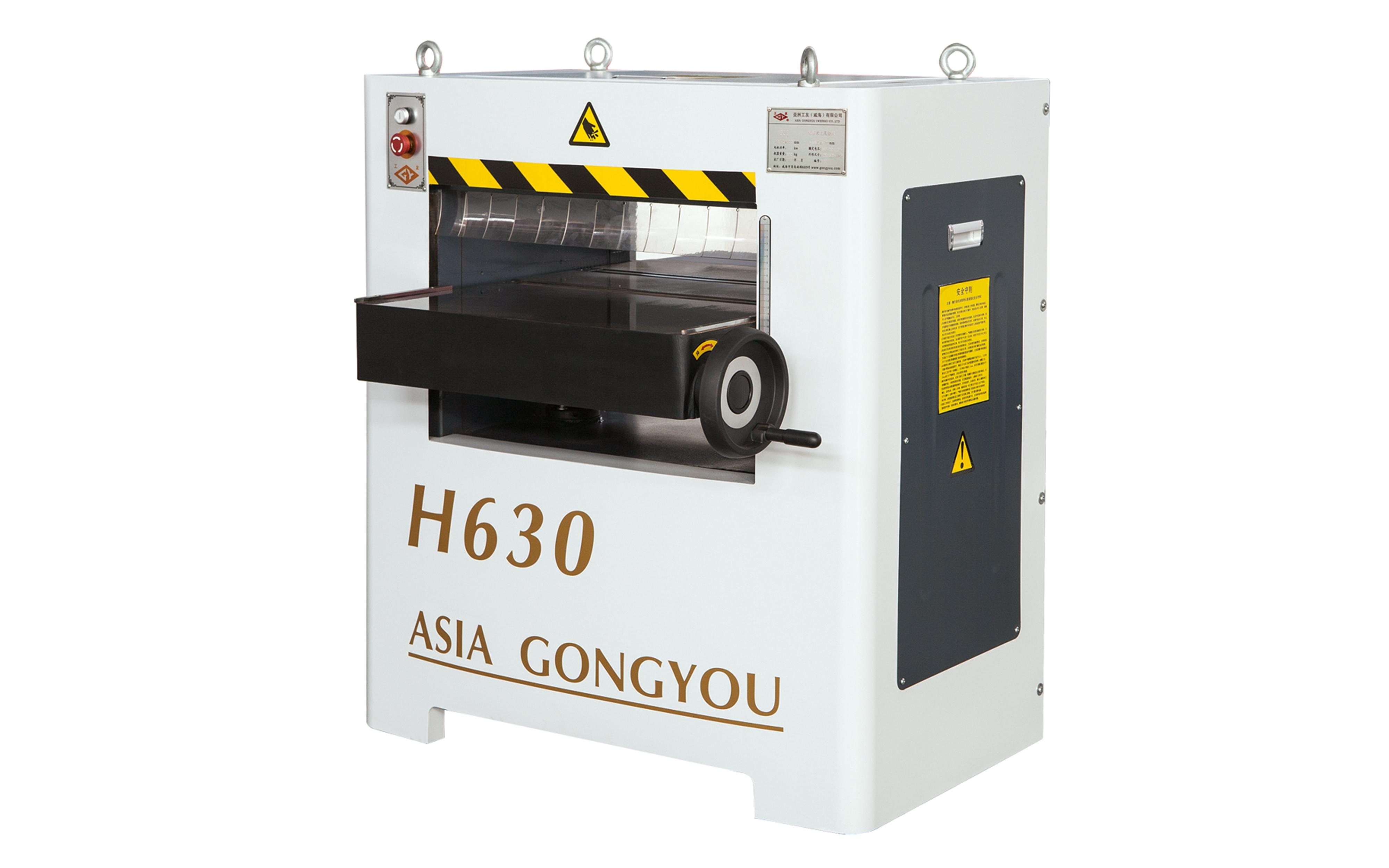 H630、H500、H400 单面木工压刨床