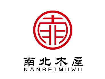 江苏南北木屋文化科技有限公司2019已正式上班