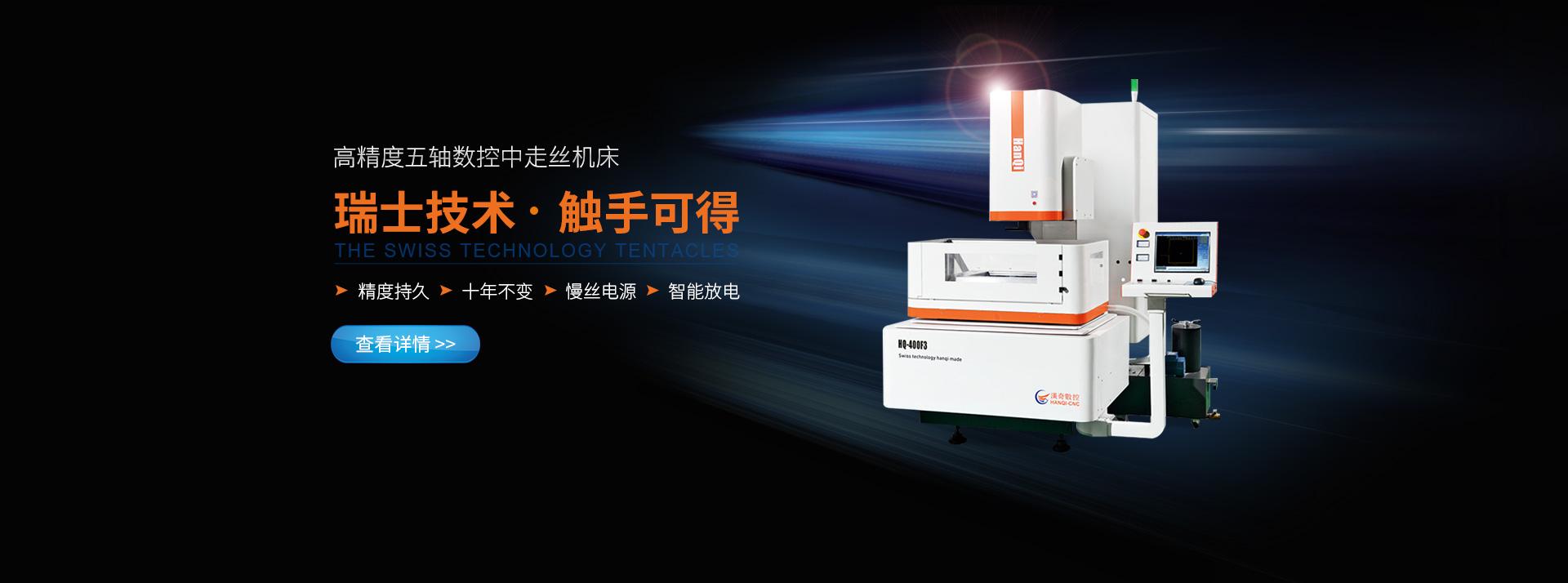 苏州www.haole018.com数控设备有限公司