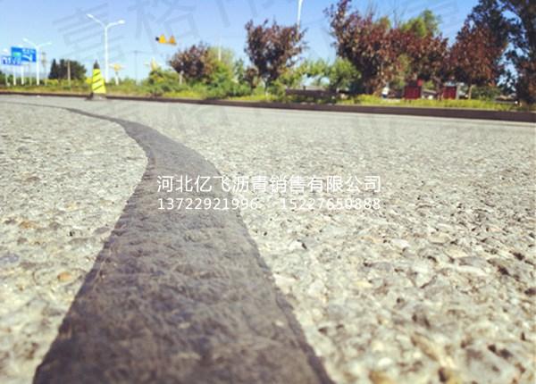 道路补缝胶