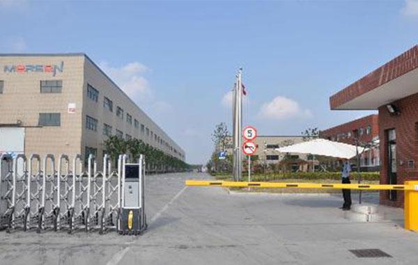 上海贤达罗兰设备有限公司