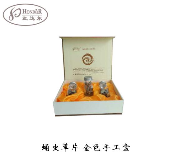 蛹蟲草片 金色手工盒