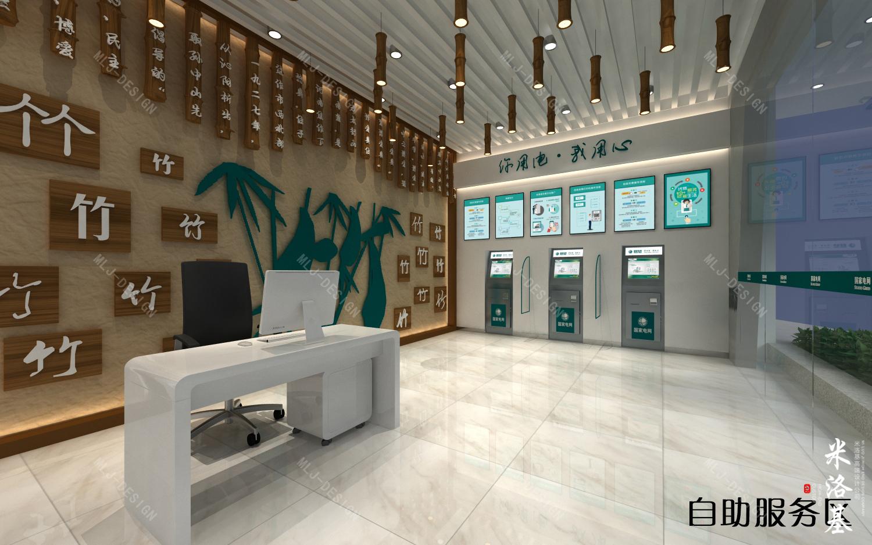 河南电网营业厅全案设计效果