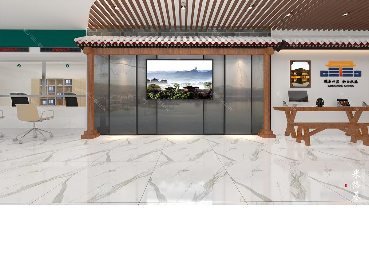 河北电网营业厅设计效果图