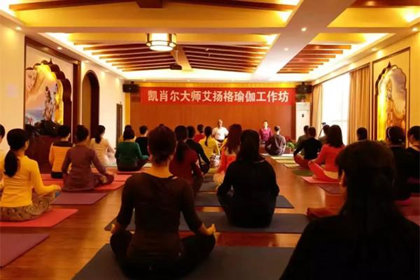 多功能瑜伽室