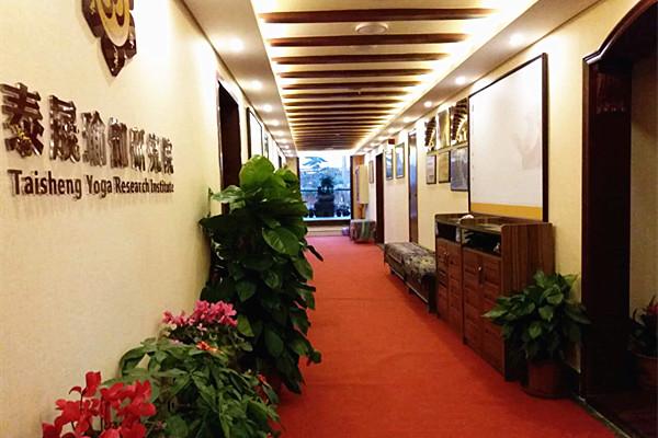郑州泰晟瑜伽培训学院2019年7-12月课程表