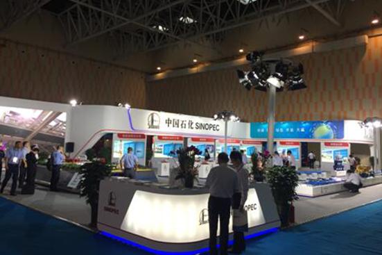 长城润滑油参加第四届国际石油装备展