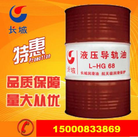 长城25号变压器油 I-10℃变压器油(通用)GB2536