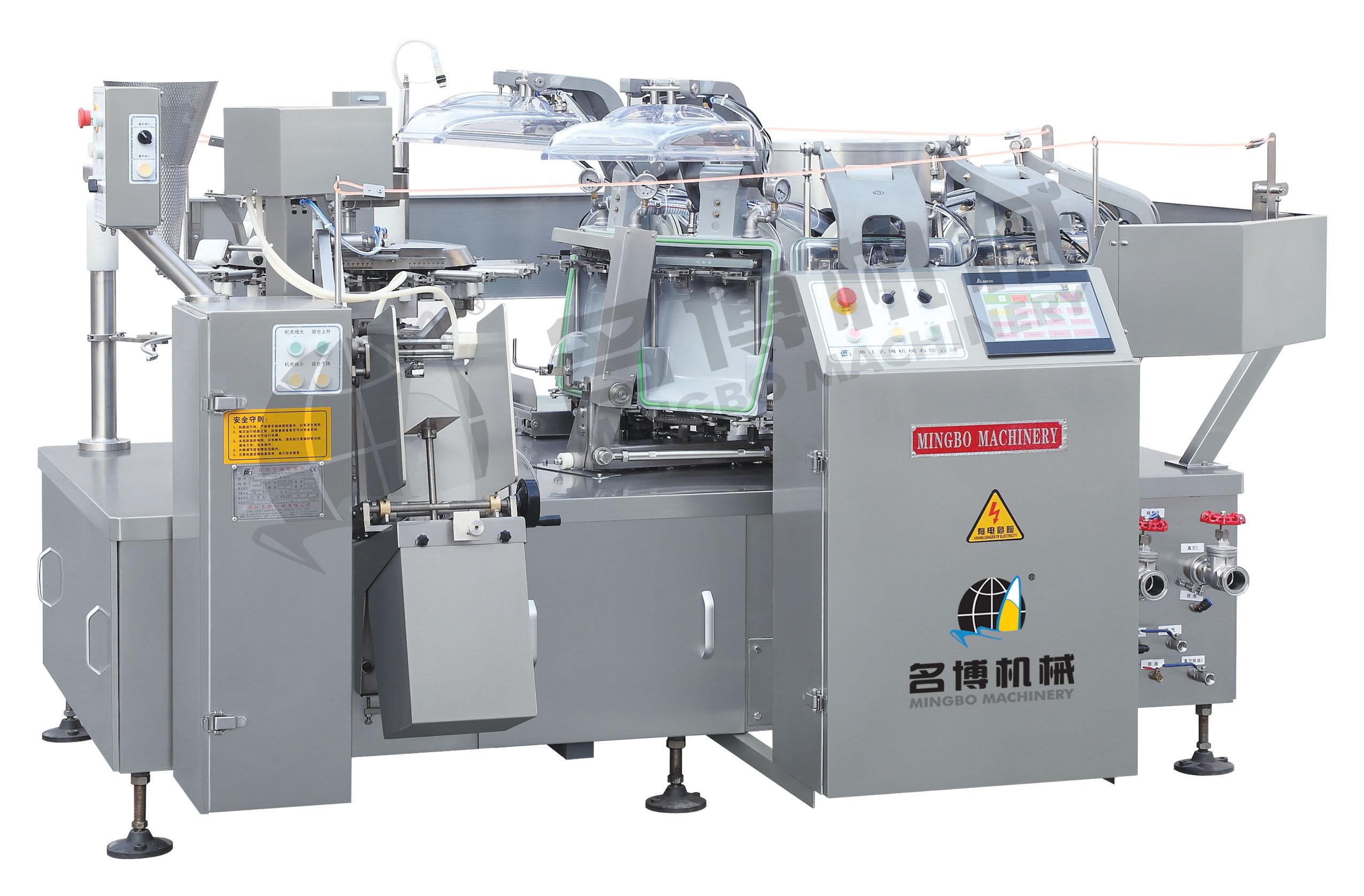 自动真空包装机MB8ZK10-200