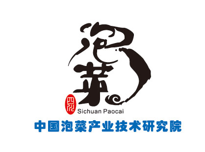 中国泡菜产业技术研究院