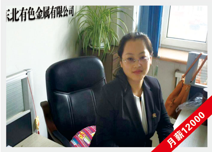 大众第92期学员张媛