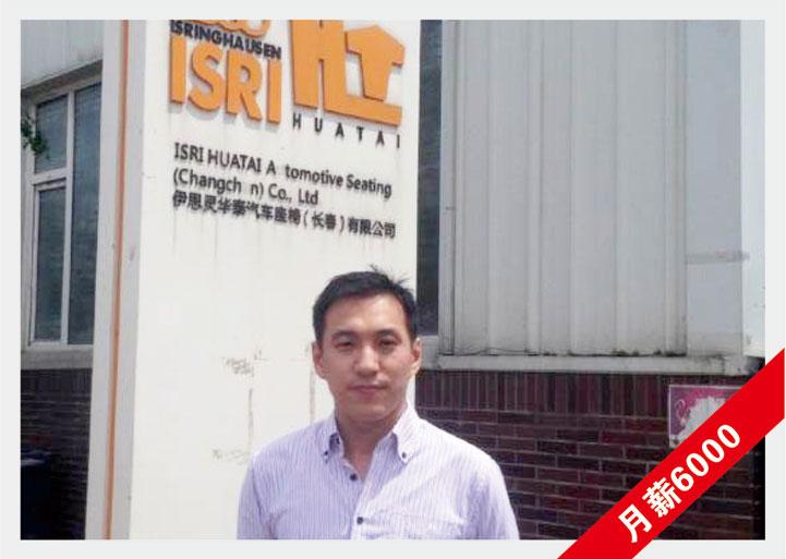 大众第108期学员张丹峰