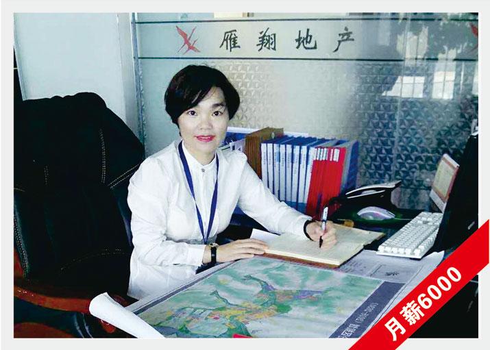 大众第131期学员王金华