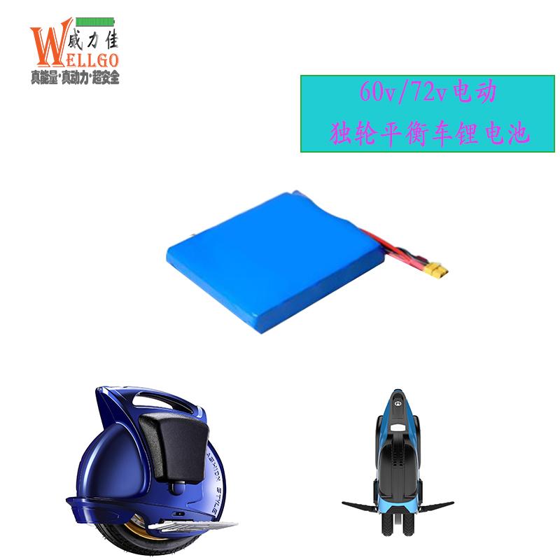独轮车/平衡车锂电池