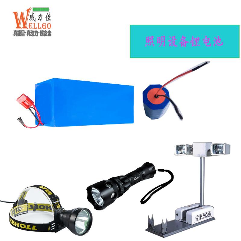照明设备用锂电池