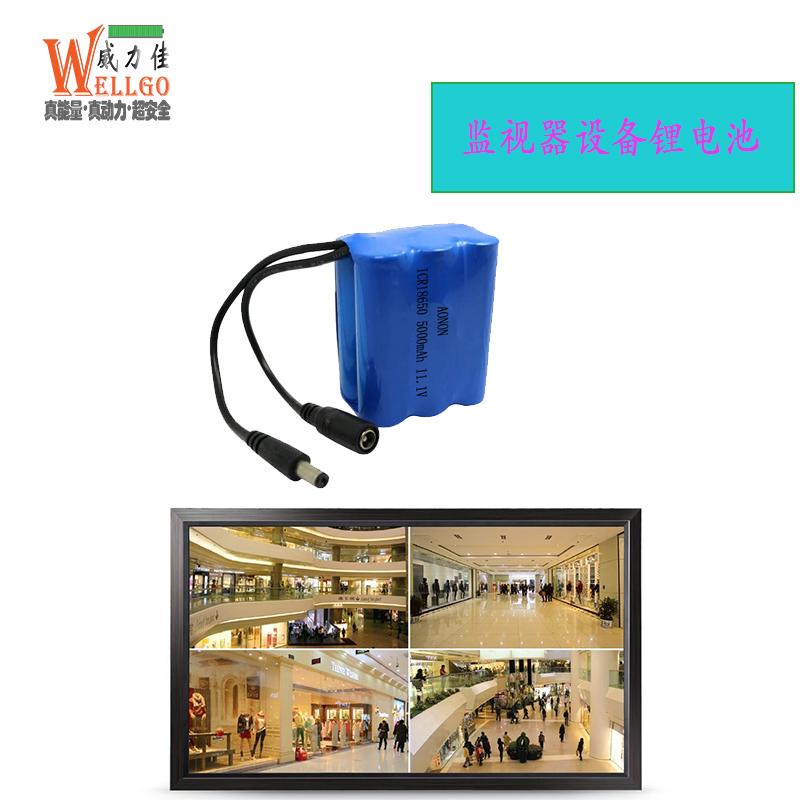 监视器设备锂电池