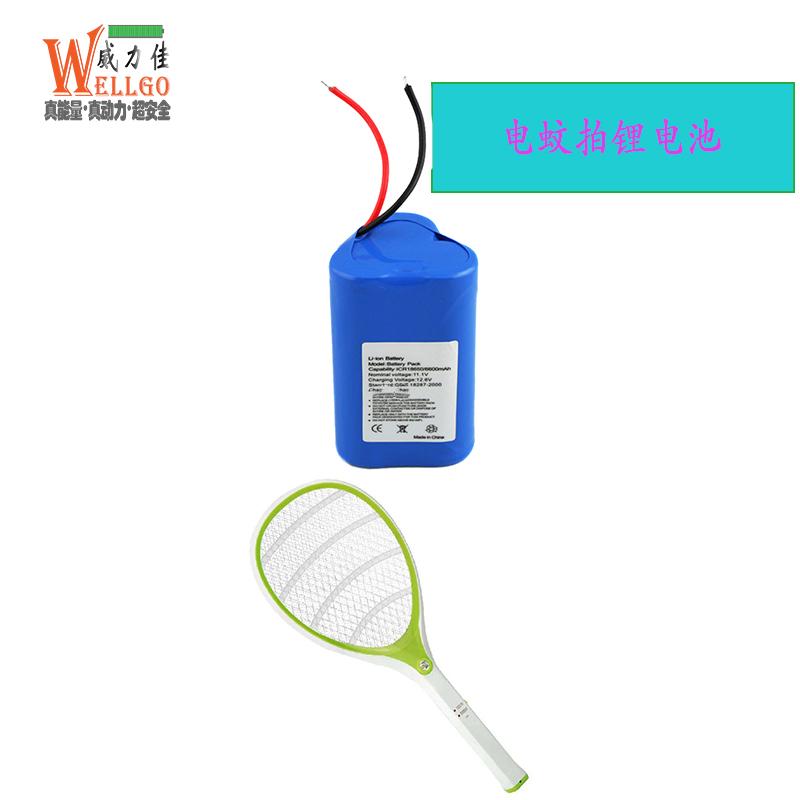 电蚊拍锂电池