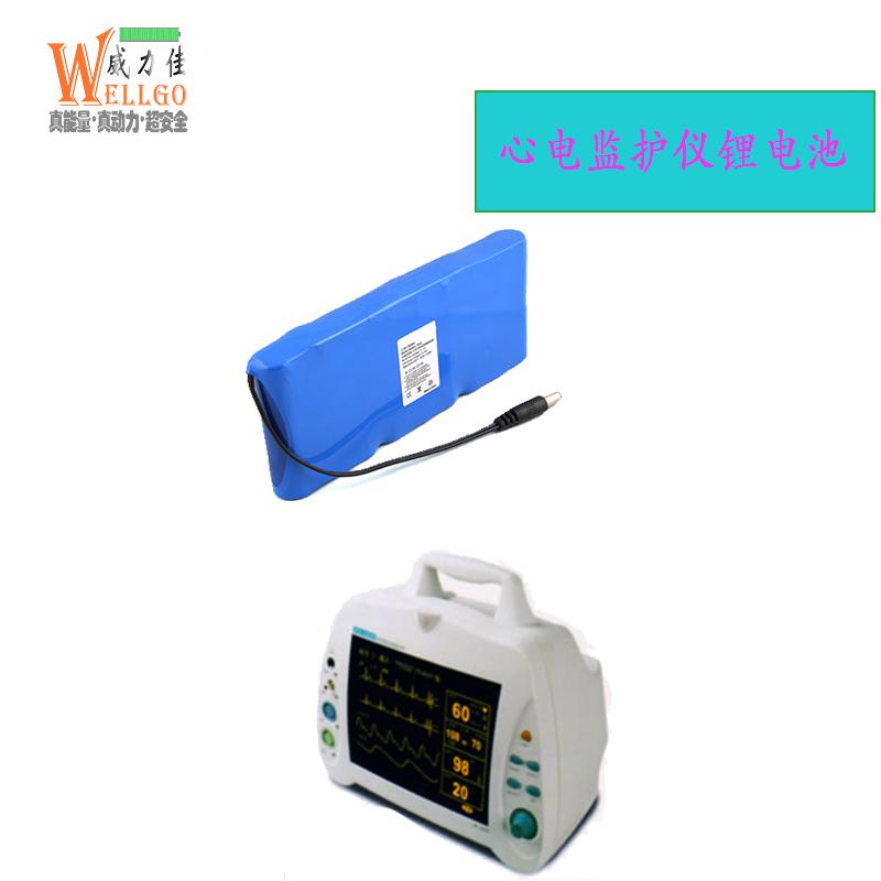 心电监护仪电池