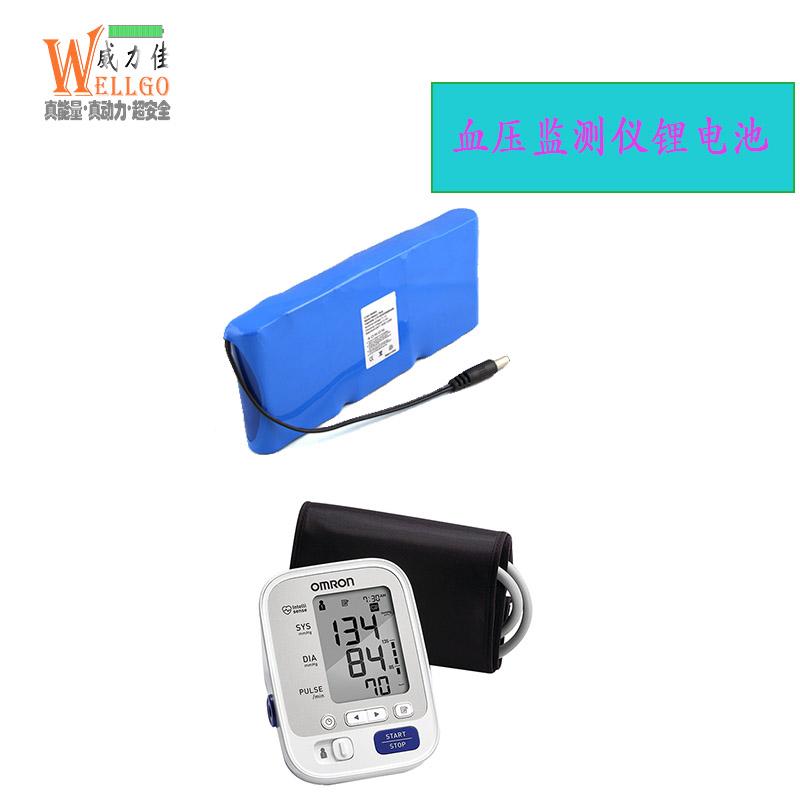 血压监测仪电池