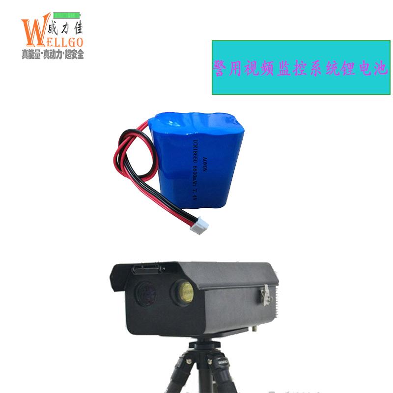 警用视频监控系统电池