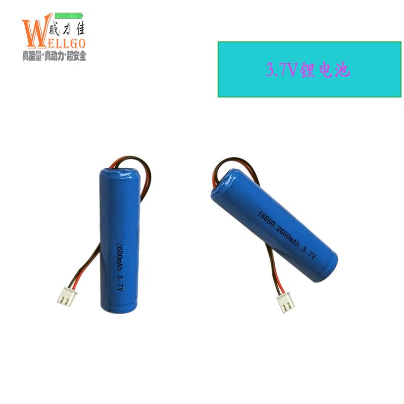 3.7V锂电池