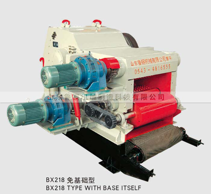 BX218系列削片机