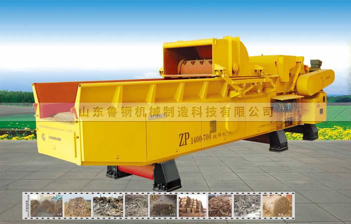木片机长度可在规定的范围内自由调节