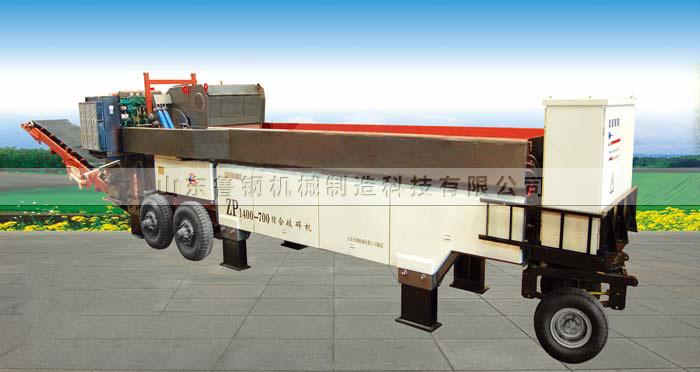 ZP1400-700柴油机移动式综合破碎机
