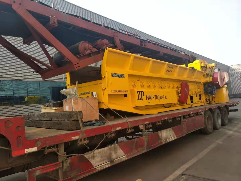 特大型ZP1400-7000B综合破碎机成功发往淄博高清