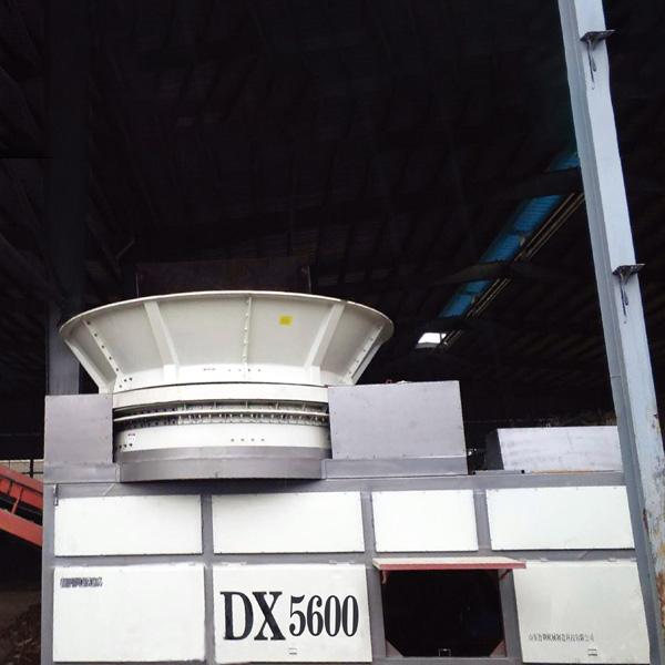 DX5600综合破碎机