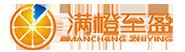 满橙至盈供应链管理(上海)有限公司