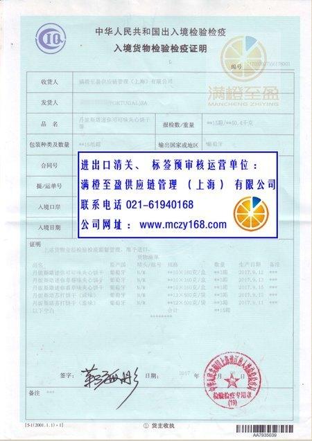 进口饼干上海报关公司,上海港食品报关,进口食品清关.