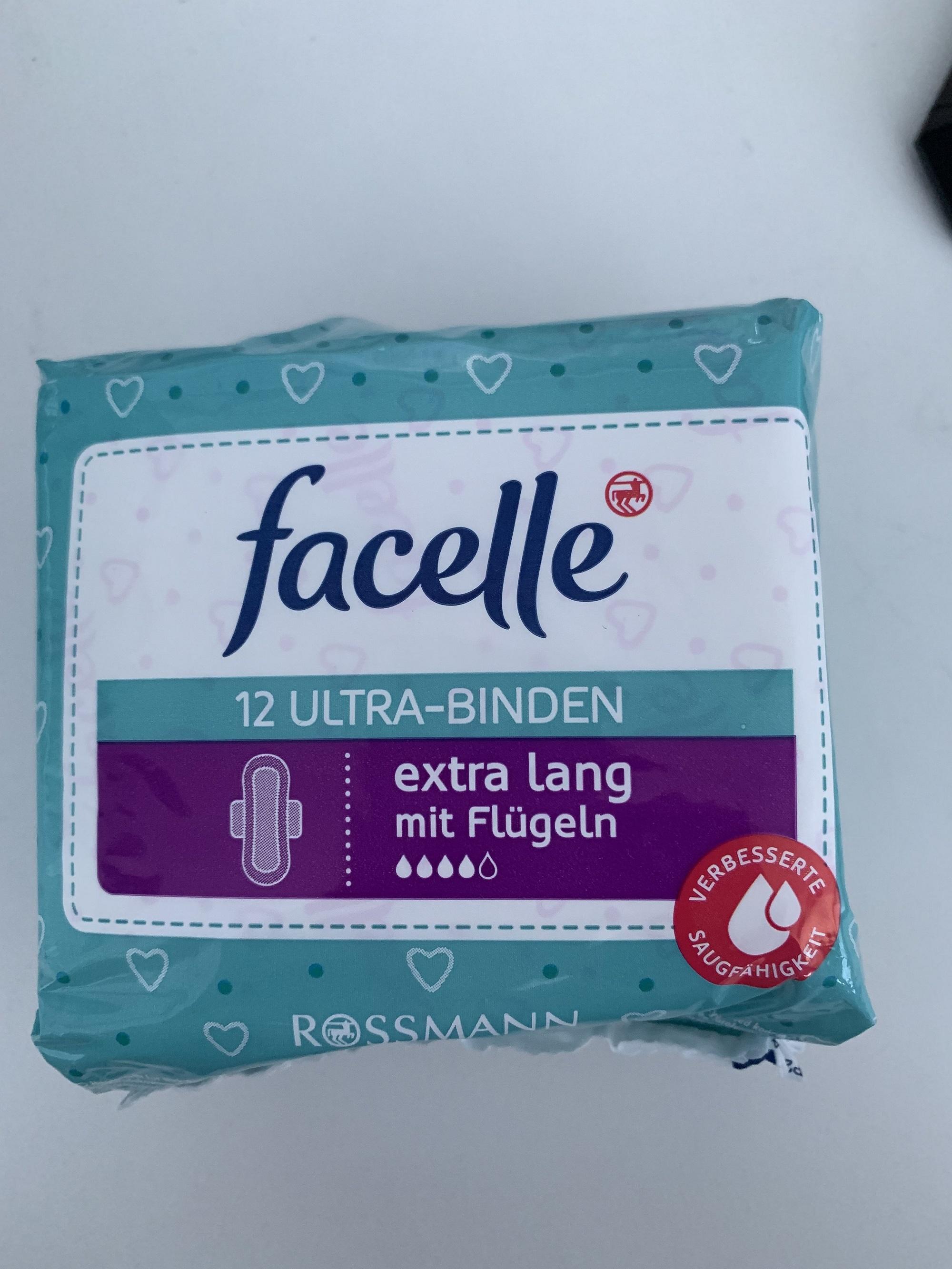 德国facelle卫生巾 代理进口清关案例