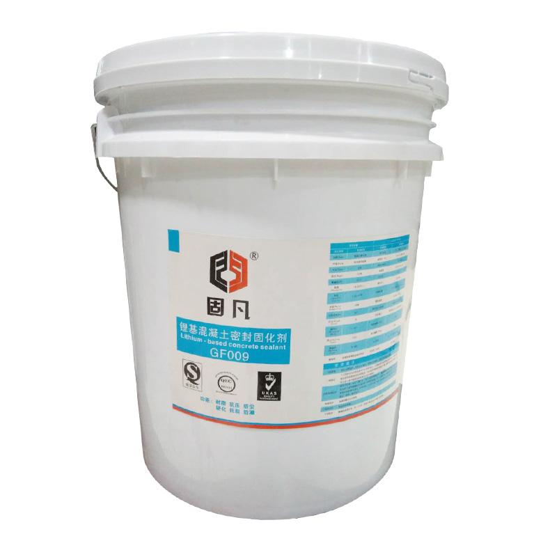 锂基混泥土密封固化剂