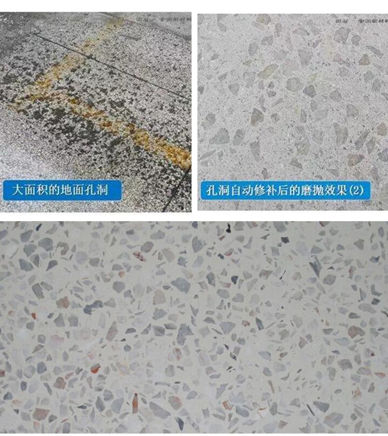 混凝土自动修补液效果案例