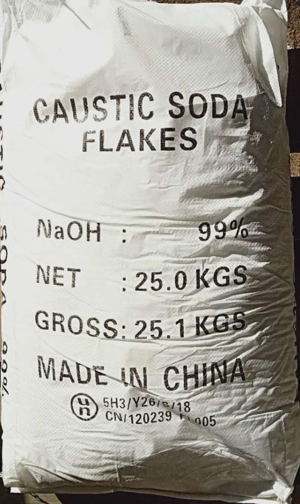 英文包装工业级99%片碱