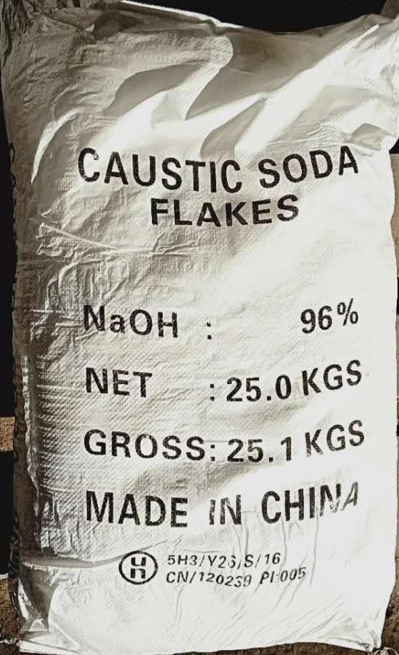 英文包装工业级96%片碱