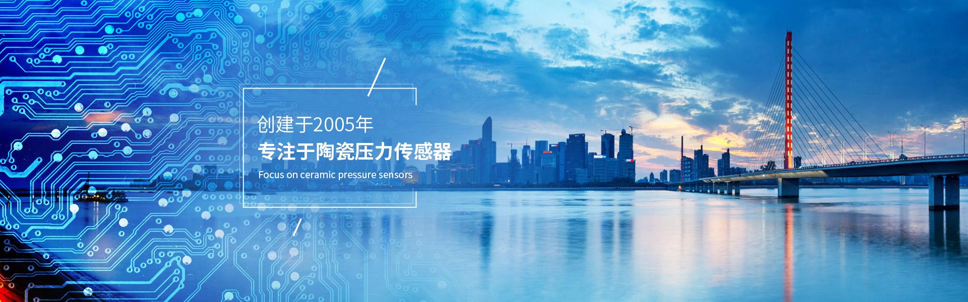 北京凯发微電子有限公司