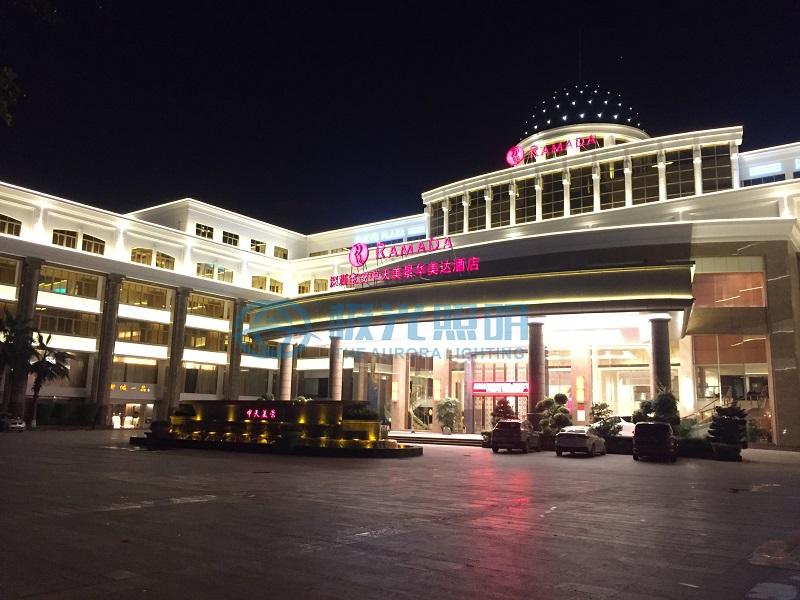 深圳寶安中天美景華 美達酒店亮化