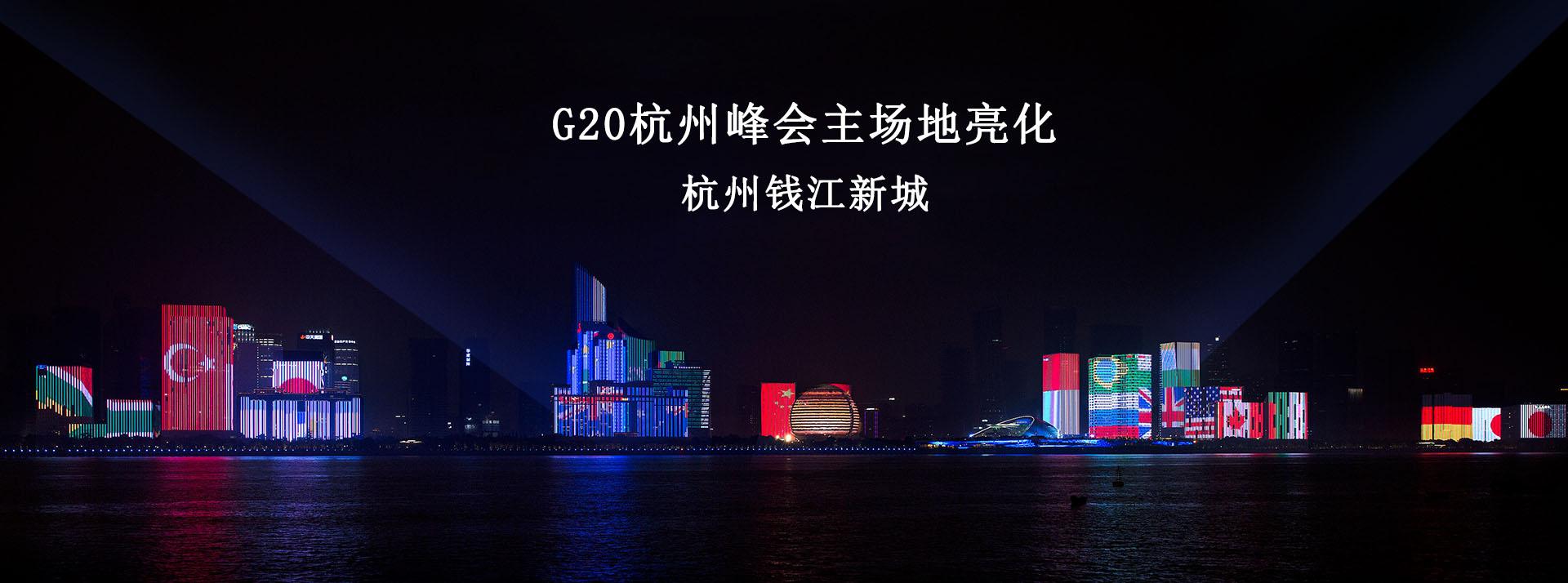 深圳一極光照明有限公司